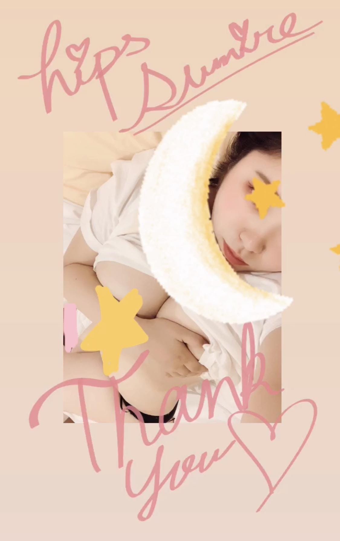 すみれ「Thank_You」09/14(土) 13:27 | すみれの写メ・風俗動画