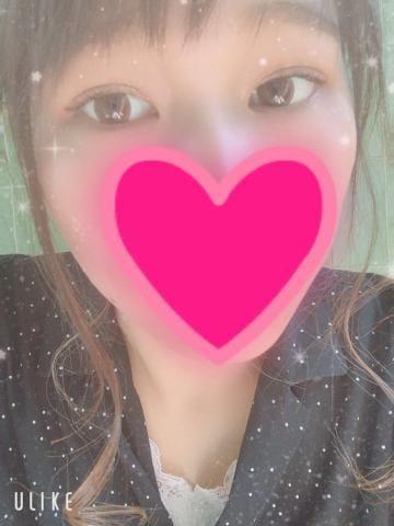 「こんにちわ??」09/14(土) 14:56   こはるの写メ・風俗動画