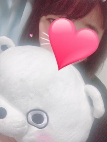 「呼んでほしいですーっ☆」09/14(土) 18:10 | ひなの写メ・風俗動画