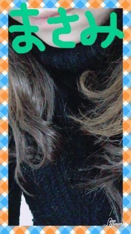 「23時~しゅっきんだよ~」09/14(土) 21:08 | まさみの写メ・風俗動画