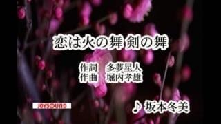 ひめか「ヨッシーさんありがとう!」09/14(土) 21:45   ひめかの写メ・風俗動画
