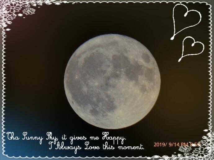 「満月」09/14(土) 23:15 | あやの写メ・風俗動画