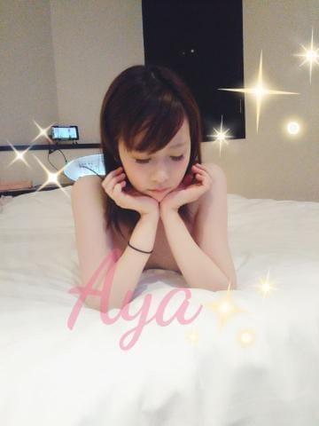 「皆様へお知らせ〜」09/15(日) 00:25 | あや☆ふ〇らテク☆満足度150%の写メ・風俗動画