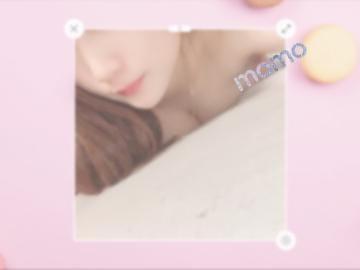 モモ(MOMO)「ありがとうございました」09/15(日) 04:25 | モモ(MOMO)の写メ・風俗動画