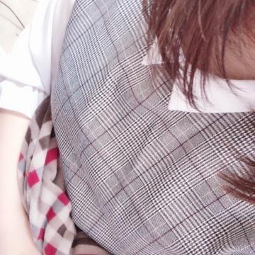 「受付終わりぃ」09/15(日) 05:28 | ひなの写メ・風俗動画