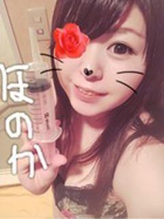 「感謝の気持ちでいっぱい☆」09/15(日) 06:01   歩果(ほのか)の写メ・風俗動画