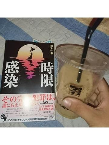 「ハマっている物?」09/15日(日) 13:05 | みどりの写メ・風俗動画