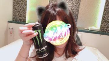 まよい☆リピ確定♡地元未経験「出勤してます♡」09/15(日) 18:00 | まよい☆リピ確定♡地元未経験の写メ・風俗動画
