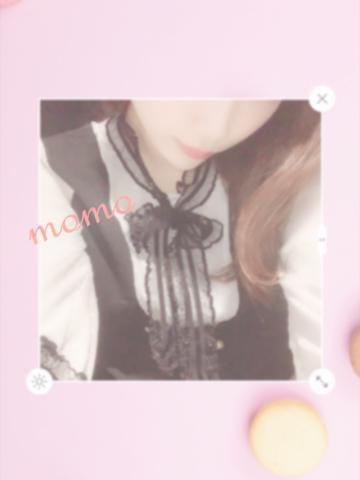 モモ(MOMO)「ありがとうございました」09/16(月) 03:50 | モモ(MOMO)の写メ・風俗動画