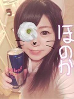 「感謝します♪」09/16(月) 06:12   歩果(ほのか)の写メ・風俗動画