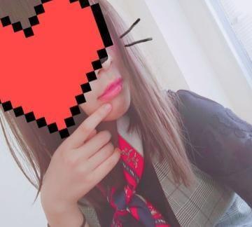 「しゅつどーーう!」09/16(月) 09:16 | かなえの写メ・風俗動画