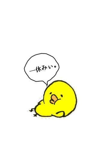 「??お知らせ??」09/16日(月) 12:25 | みやびの写メ・風俗動画