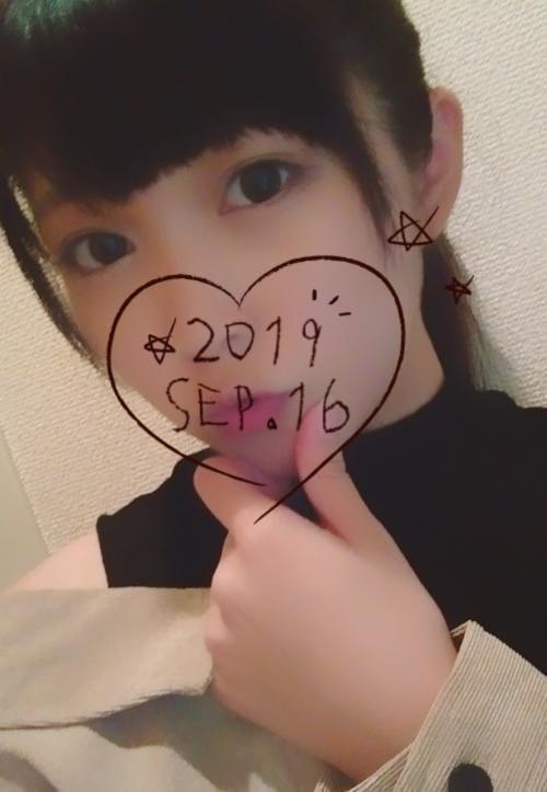「まったり( ????? )」09/16(月) 13:15   らむCAの写メ・風俗動画