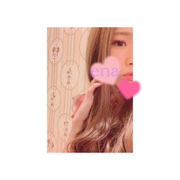 「スイッチ?」09/16(月) 14:39 | えなの写メ・風俗動画