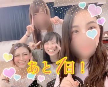 ひな「空気読めない?GIF?」09/16(月) 17:45 | ひなの写メ・風俗動画