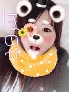 「☆」09/16(月) 17:47   歩果(ほのか)の写メ・風俗動画