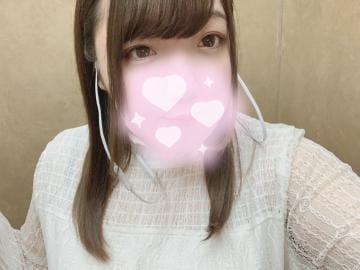「?     9がつ16にち」09/16日(月) 20:21   くるみの写メ・風俗動画