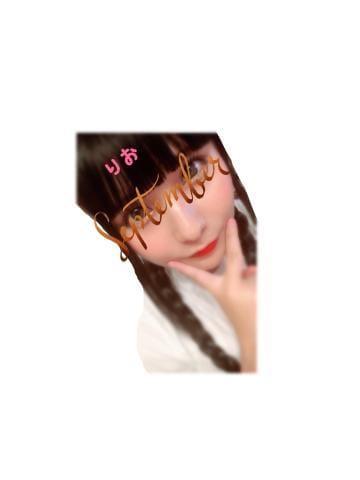 「お久しぶりです」09/16(月) 20:50 | りおの写メ・風俗動画
