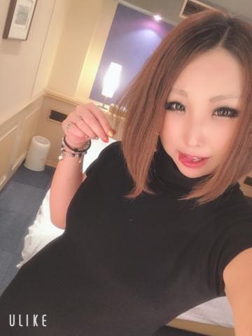 「うざ」09/17日(火) 01:14 | ☆リナ☆[愛嬌MAX♡大人気嬢]の写メ・風俗動画