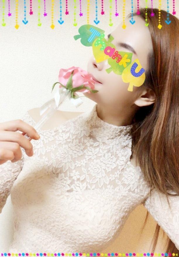 けいこ「ありがとうございました☆☆」09/17(火) 01:31 | けいこの写メ・風俗動画