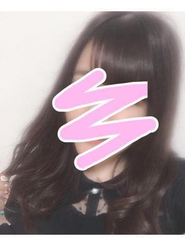 「帰るね~っ」09/17(火) 05:15 | ひなの写メ・風俗動画
