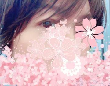 前園 静香「ありがとうございます」09/17(火) 09:19 | 前園 静香の写メ・風俗動画