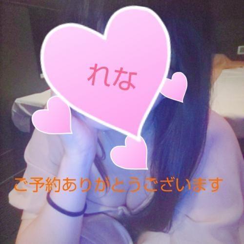 「ありがとうございます」09/17日(火) 11:52 | れなの写メ・風俗動画