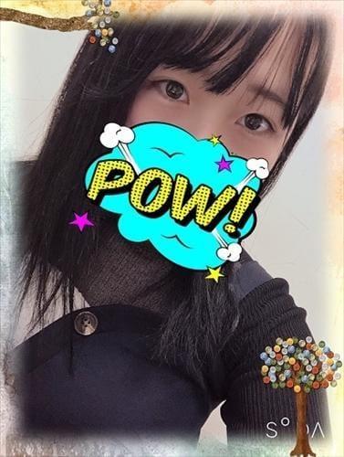 そよの「渋谷で仲良くしてくれたHさん」09/17(火) 14:17 | そよのの写メ・風俗動画