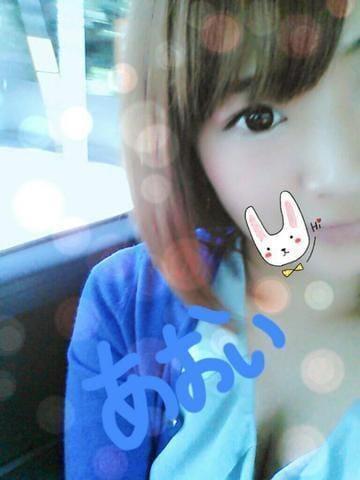 あおい「池袋のYさん♡」09/17(火) 14:22 | あおいの写メ・風俗動画