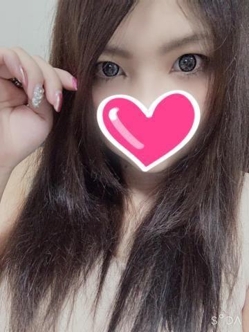 ゆきな「今日は!!!」09/17(火) 18:01   ゆきなの写メ・風俗動画