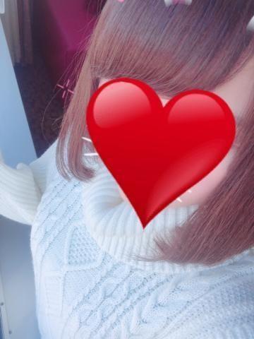「20時~しゅっきんだよ☆」09/17(火) 18:23 | ひなの写メ・風俗動画