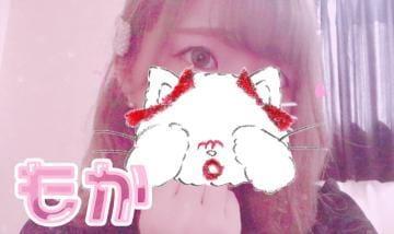 「?」09/17(火) 18:32 | もかの写メ・風俗動画