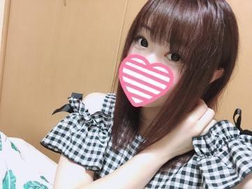 ゆか「お礼??」09/17(火) 18:56 | ゆかの写メ・風俗動画