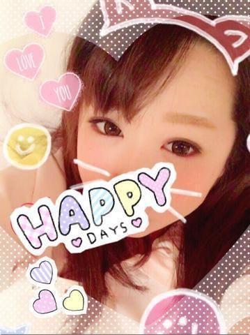「ありがとう♡」09/17(火) 19:33   刈谷の写メ・風俗動画