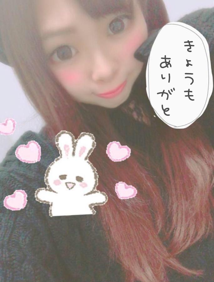 とわ「お礼♡」09/17(火) 20:23 | とわの写メ・風俗動画