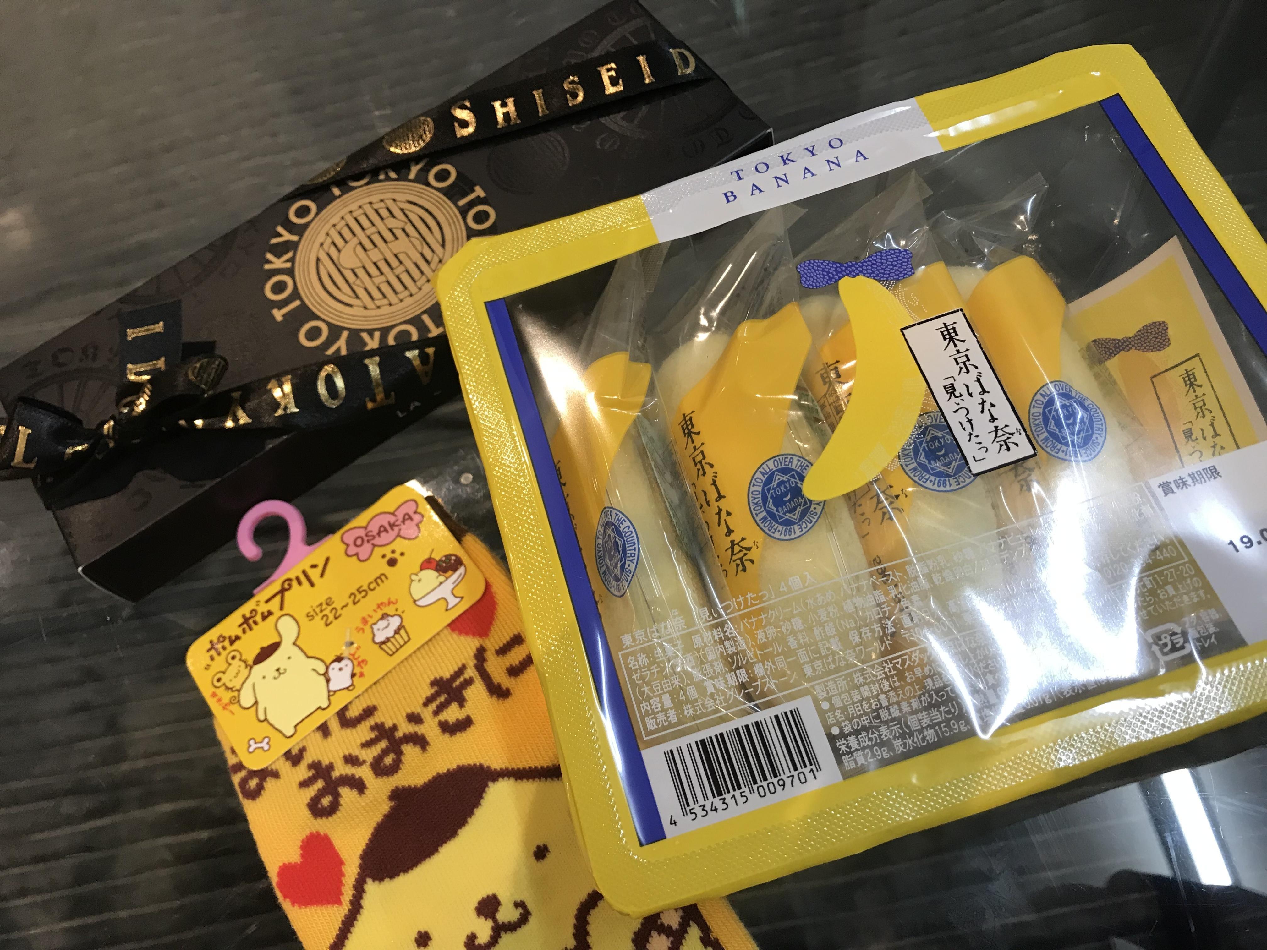 なゆ「9月17日のお礼日記(^^)」09/17(火) 22:06 | なゆの写メ・風俗動画