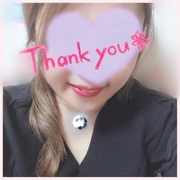 せいな「あしたー(*´ー`)」09/17(火) 23:08 | せいなの写メ・風俗動画