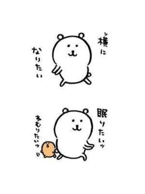 まゆか「お家だよ〜♪」09/17(火) 23:56 | まゆかの写メ・風俗動画
