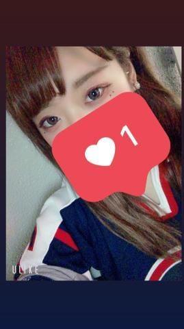 「ありがとうっ」09/17日(火) 23:59 | ひまわりの写メ・風俗動画