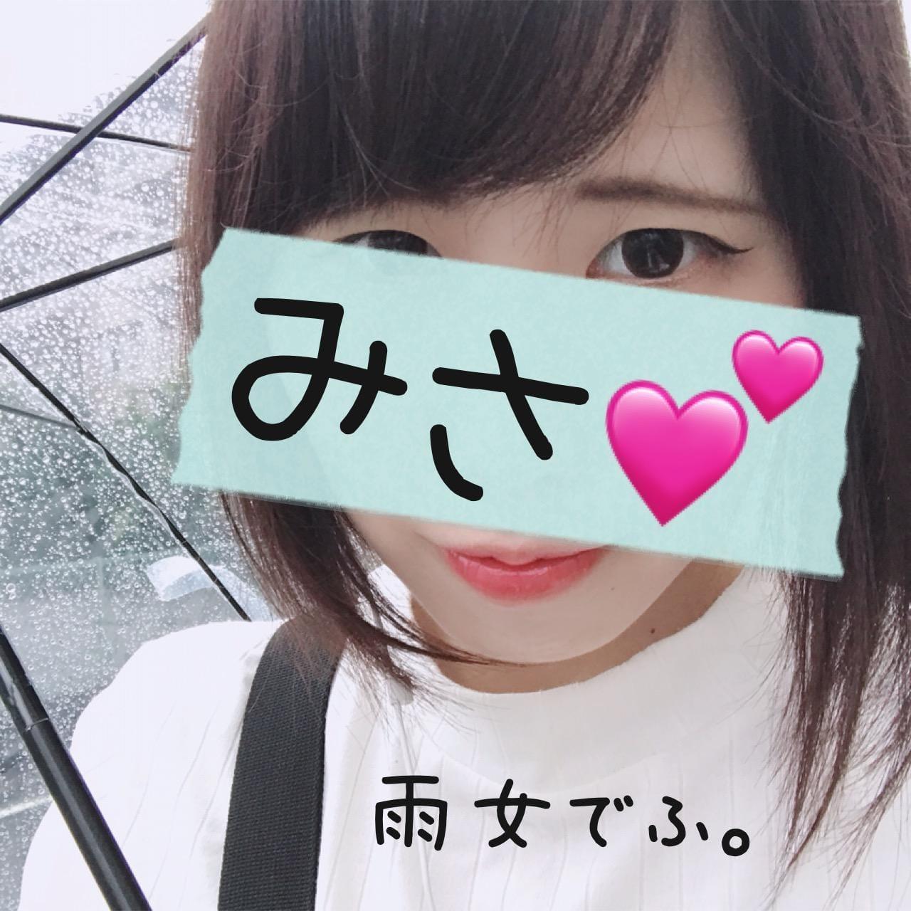「痴漢の秋ですね」09/18(水) 09:55 | みさの写メ・風俗動画