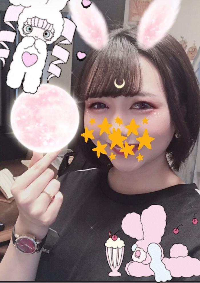 める「メルのエログ♥」09/18(水) 09:58 | めるの写メ・風俗動画