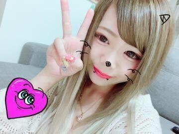 「おはよ」09/18(水) 12:31   ☆みあ☆の写メ・風俗動画