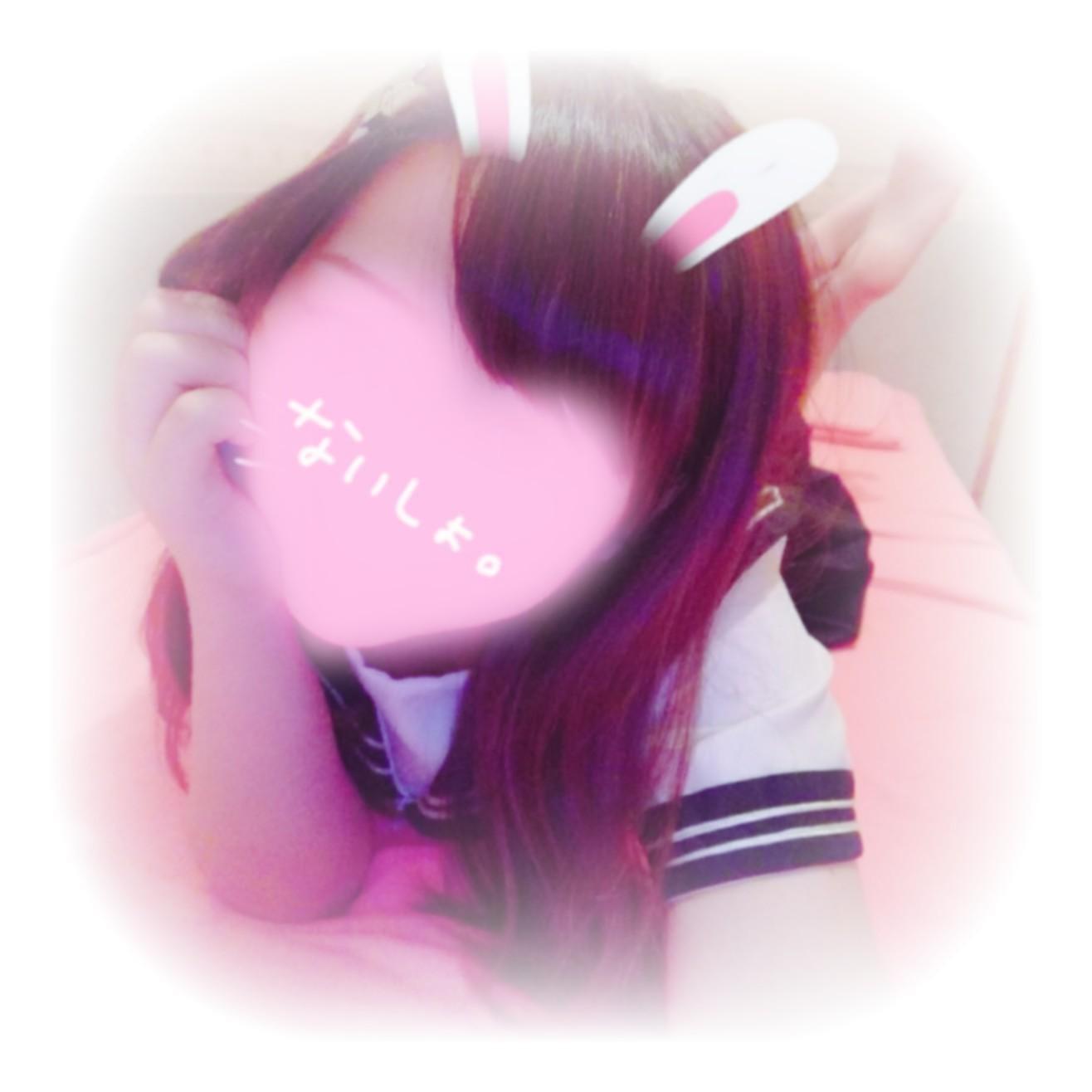 「♡今日も…♡」09/18(水) 15:40 | みうなの写メ・風俗動画