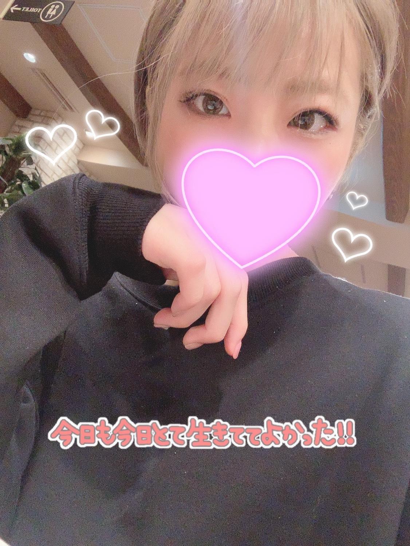 ゆま「今日は20時半から♡」09/18(水) 16:53 | ゆまの写メ・風俗動画