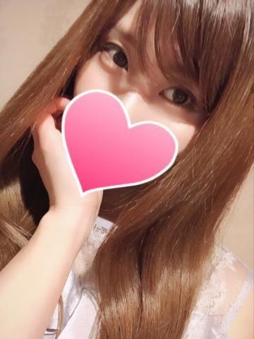 たお「向かってるよ〜!」09/18(水) 17:40 | たおの写メ・風俗動画