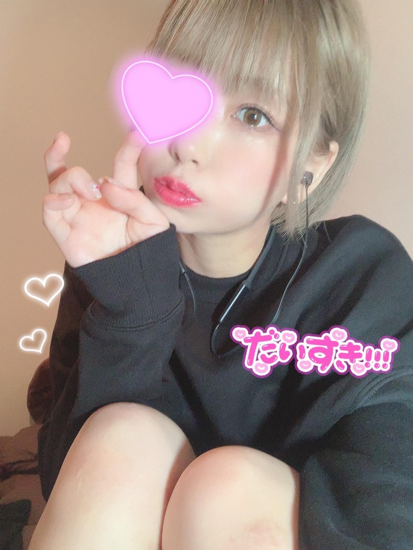ゆま「待ち合わせ♡」09/18(水) 20:27 | ゆまの写メ・風俗動画
