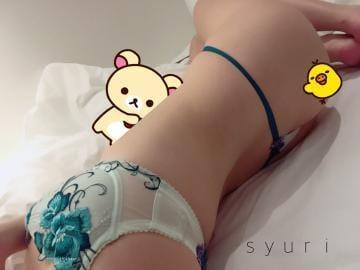 朱凛(しゅり)美肌Fカップ美巨乳「えっちな…」09/19(木) 00:00   朱凛(しゅり)美肌Fカップ美巨乳の写メ・風俗動画