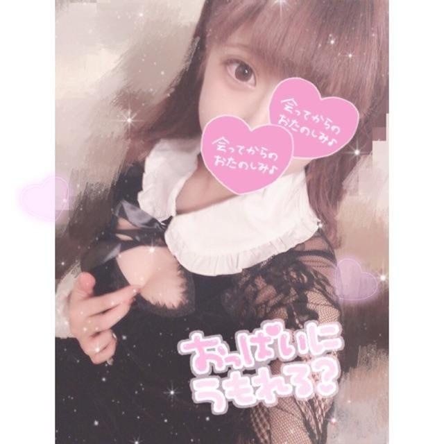 ちぃ「こんばんはっ!」09/19(木) 00:59 | ちぃの写メ・風俗動画