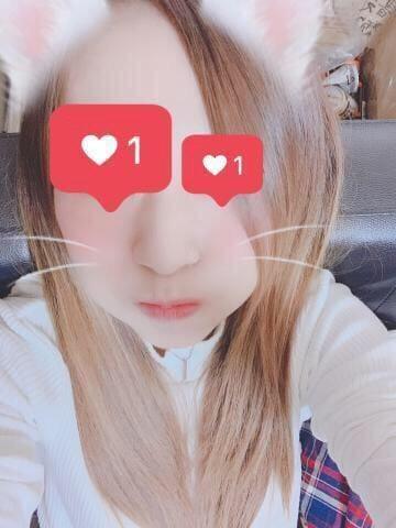 「(*˘ ³˘)♥ちゅっ」09/19(木) 17:22   ☆せいこ☆の写メ・風俗動画