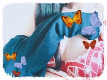 「こんばんは♪」09/19(木) 17:34 | さくら(現役女子大生)の写メ・風俗動画